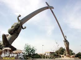 قصف بغداد الجزء الأول مبكي .