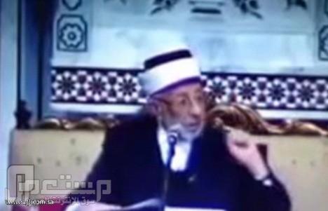 بالفيديو .. تسريب مقطع فيديو للحظات الأولى لمقتل البوطي