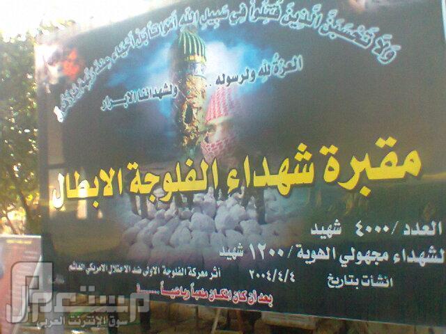 ذكرى الاحتلال الامريكي للعراق ومازال العراق محتل من ايران