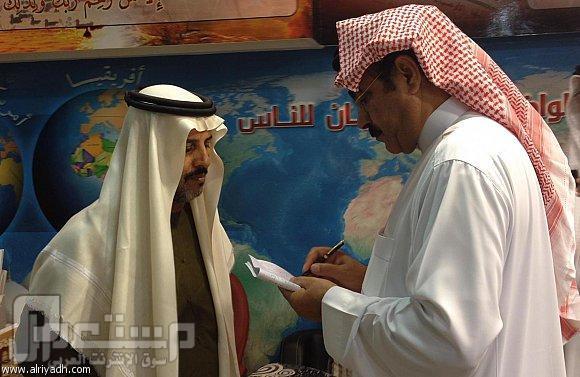 دبي تحتفل بانطلاقة معرض الكتاب الدولي.
