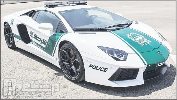 """شرطة دبي تجرب """"لامبرغيني"""" ترسيخاً لفخامة خدمات الإمارة"""