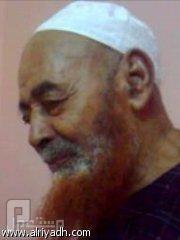 عميد المؤذنين في صبيا.. إلى رحمة الله