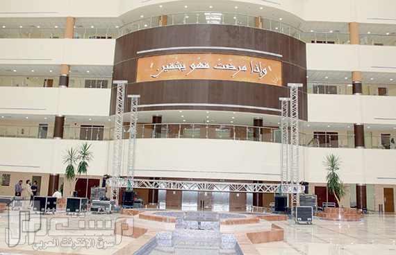 شرقي الرياض .. مستشفى الأمير محمد بن عبد العزيز يستقبل مرضاه اليوم