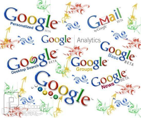 أستمتع بأسرار جوجل