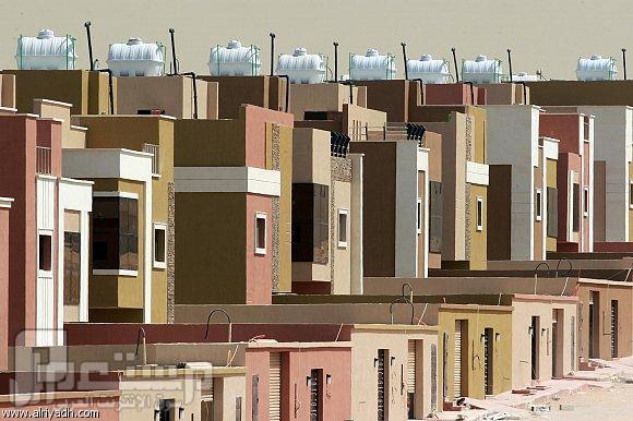 رايكم بمعرض الرياض للعقار والتطوير العمراني 2013