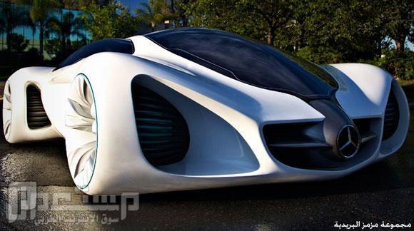 سيارة مرسيدس 2015 ستصنع من بذور مزروعة ومعدلة جينياً ...