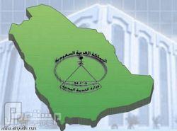 الخدمة المدنية: اختبارات قياس لاختيار موظفي الدوائر الحكومية