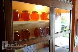 عليكم بشراب العسل