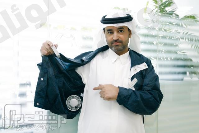 ملابس مكيفة للموظفين الميدانيين بدبي