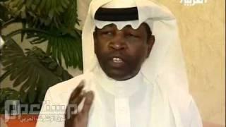 سعودي يروي قصة ترحيل أخيه إلى نيجيريا عن طريق الخطأ