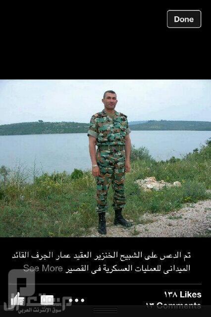 سقطت القصير سقطت بغداد سقطت الفلوجه (ساعات فقط )