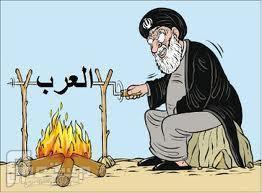 لماذا الفرس الإيرانيون يكرهون العرب ؟ أسمع الإجابة من سيد شيعي