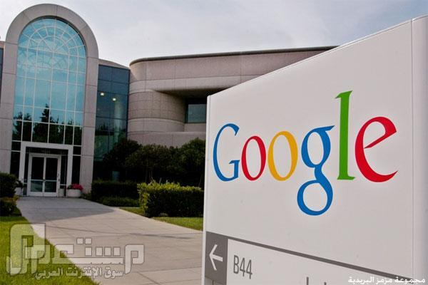 صيني يعثر على أبويه بعد 23 عاماً بإستخدام جوجل