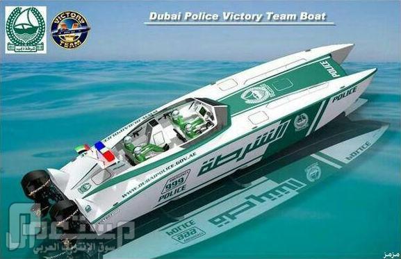 صورة: قوارب فخمة لشرطة دبي قريباً