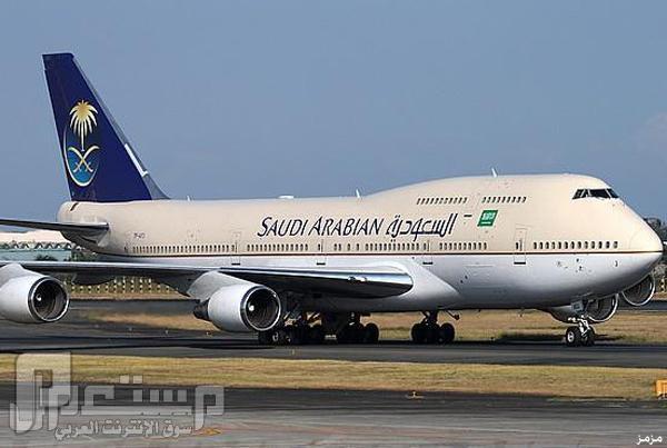 هبوط إضطراري لطائرة الخطوط السعودية في مطار مومباي بالهند