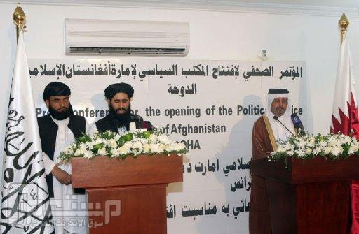 راية امارة افغانستان الاسلاميه ترفرف في الدوحه