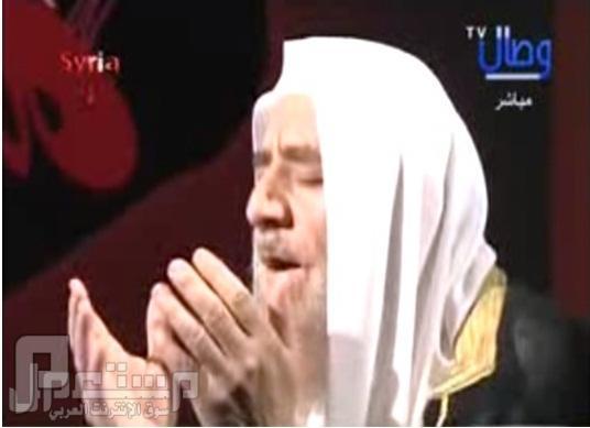حملة التأمين على دعاء الصواعق في هلاك بشار وجنوده