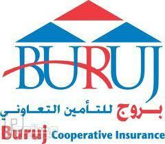 شركة بروج للتأمين ترفض تأمين سيارات الفان هيونداي H1 !!! بروج