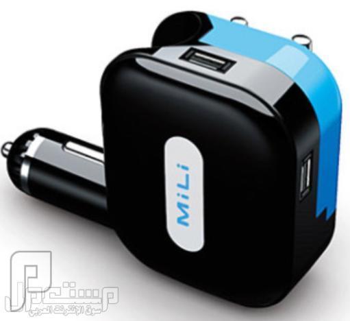 IDream shop   التكنولوجيا بين يديك شاحن ماركة ميلي العالمية 2في1 بيت وسيارة مخرجين يو اس بي