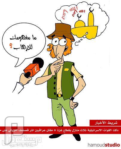 الجيش المصري يعلن في بيانه الثاني الحرب ضد كل ارهابي متطرف