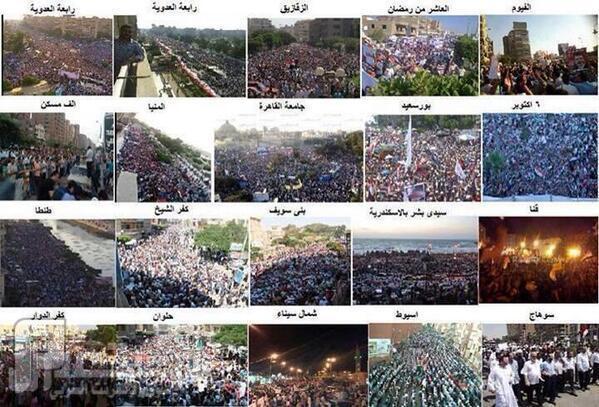 انصار مرسي يجتاحون الجميع