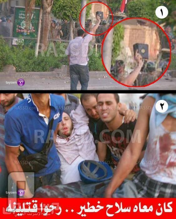 كان سلاحه القرآن فقتلوه ،، هذا هو السي سي منقذ مصر!! صور من مجازر ال سي سي