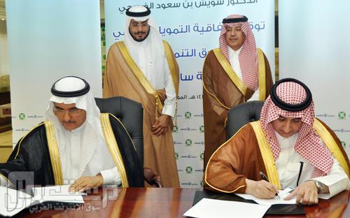 صندوق التنمية العقاري يوقع اتفاقية تمويل إضافية مع مجموعة سامبا المالية