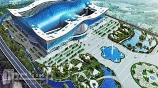 الصين تدشن أكبر عمارة في العالم لى امتداد 1.7 مليون متر مربع
