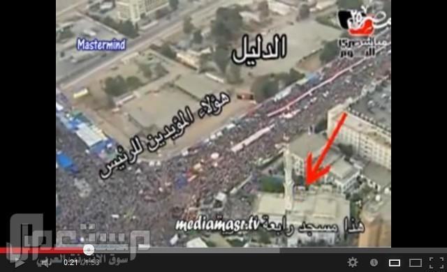 الجيش المصري واحترافيته القتاليه هذه تصوير العسكر المصري من المروحيه يوم 30 يونيو
