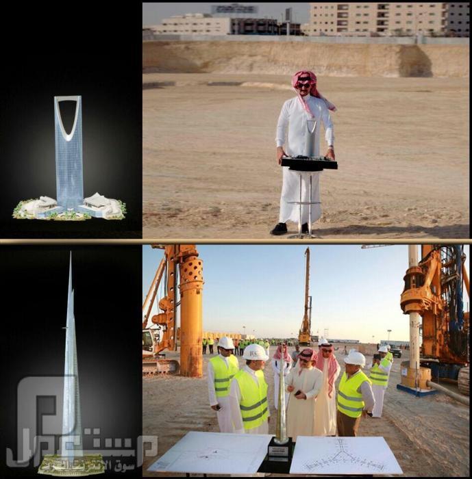 """الوليد بن طلال يستعرض صور بدايات مشاريع أبراج """"المملكة"""""""