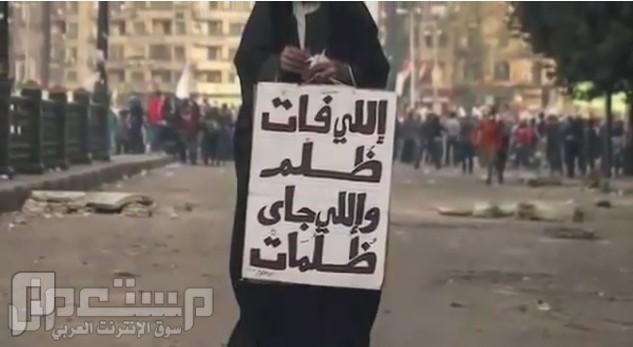 انت حر بتلك القيود - أكثر من رائع عن الرئيس المصري محمد مرسي