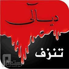 ماذا يريد المالكي من السفير العراقي في السعودية