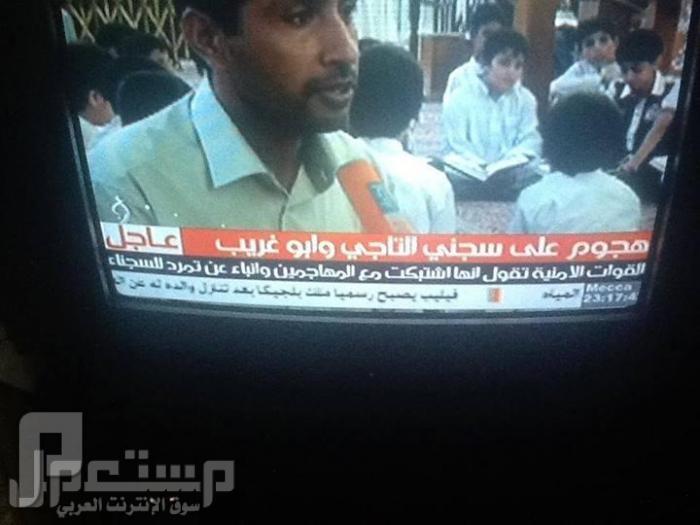 عاجل : تحرير سجن أبوغريب والتاجي بالكامل ( دولة الإسلام في العراق والشام )