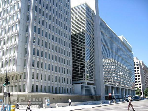صندوق النقد يتوقع زيادة الأجور والتوظيف بالقطاع العام السعودي