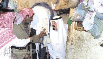 رجال الأعمال والأثرياء السعوديون.. لماذا يتناسون فقراء الداخل؟