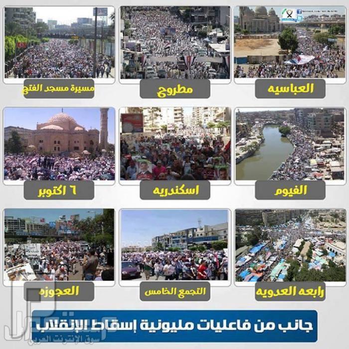 لا يفوتك : فيديو صدمة وإحراج على الهواء بقناة ساويرس من مسيرة مؤيدة لمرسي صورة مجمعة من بعض المحافظات والمظاهرات المؤيدة لمرسي