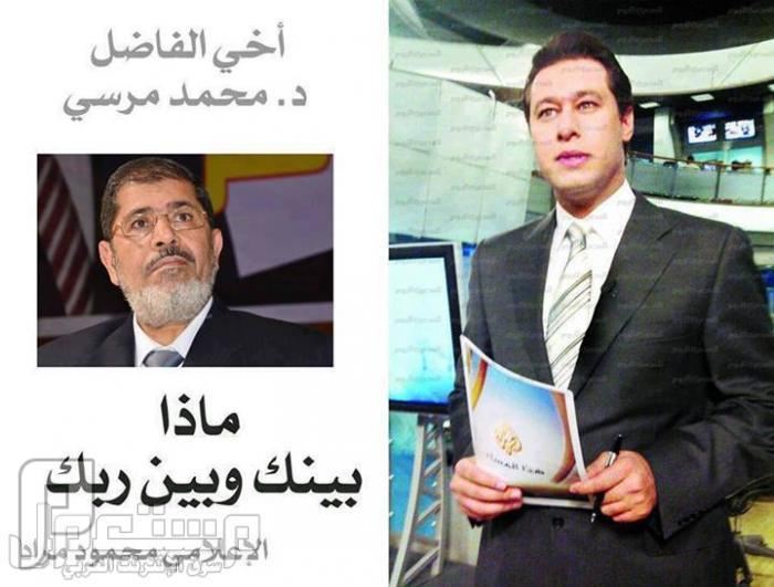 أخي الفاضل د. محمد مرسي