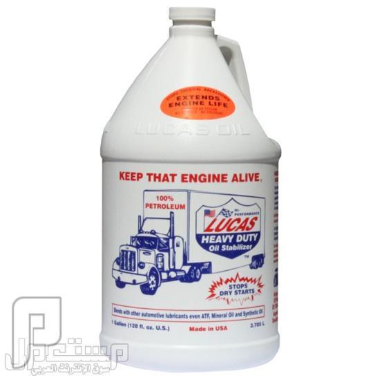 مين جرب هذا المنتج بسيارته LUCAS HEAVY DUTY OIL