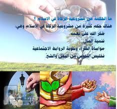 سؤال في الزكاة .. جزاكم الله خير