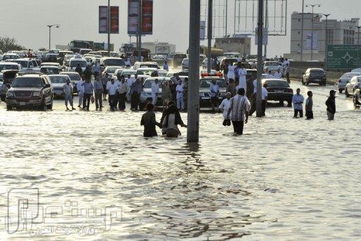 رصد نحو 1000 حالة تلاعب من متضرري السيول للحصول على تعويضات