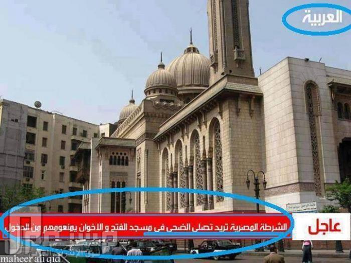 deso dogg يجاهد في سبيل الله تمويل سعودي اماراتي : قناة العربيه
