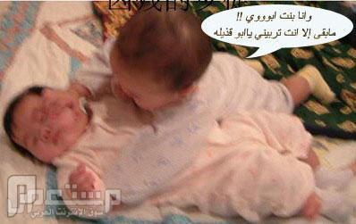 وش الحل في هواش الابناء في المنزل