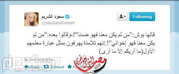 الملك فيصل : الإخوان المسلمون أبطال جاهدوا في سبيل الله لماذا يكرهون الإخوان