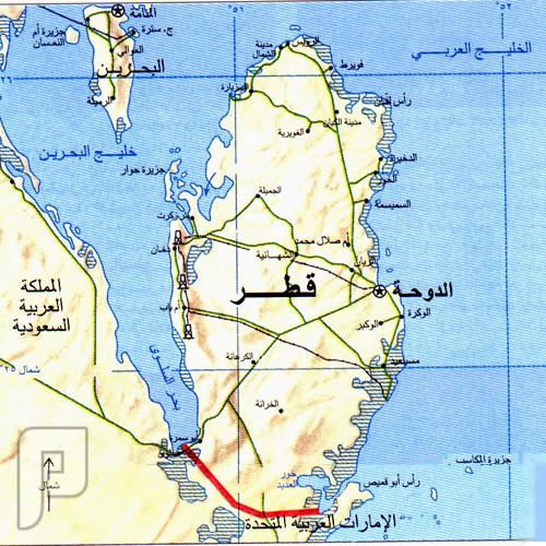 هل الدخول لدولة قطر يستلزم جواز سفر