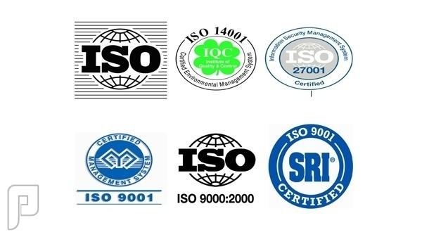 الآيزو لا تعني جودة المنتج أو الخدمة وإنما هي معنية بنظام الإدارة