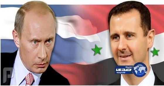 روسيا تعرض على الأسد التنحي مقابل حمايته