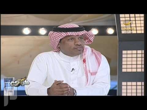 عبدالعزيز الغيامه لوزير الصحة: قدم إستقالتك غير مأسوف عليك