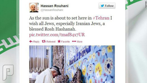 الرئيس الإيراني حسن روحاني يفاجئ اليهود بتهنئة غير مسبوقة