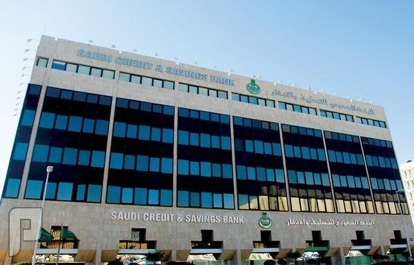 """التسليف"""" يواصل حصر المستفيدين من الأمر الملكي القوائم تعلن بعد اعتمادها من وزارة المالية"""