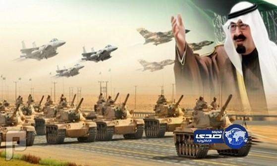 الجيش السعودي يحتل المركز الثاني في قائمة أقوى 10 جيوش عربية والـ27 عالمياً